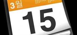 Precalendario de carreras para 2015