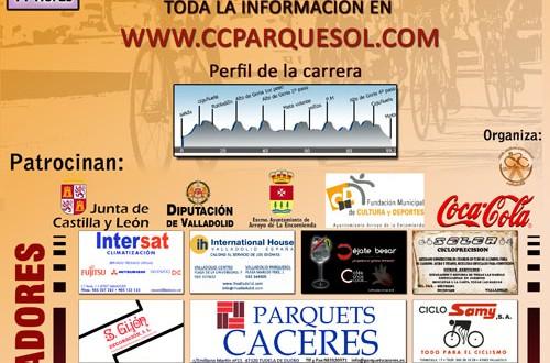 Cartel del V Trofeo Juan Carlos Domínguez
