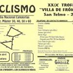 Cartel XXIX Trofeo Villa de Frómista
