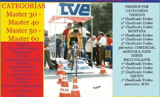 Cartel I Trofeo Ayuntamiento de Ciudad Rodrigo