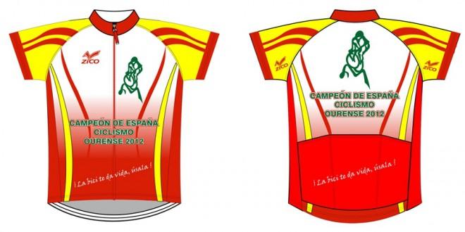 Maillot de Campeón de España 2012