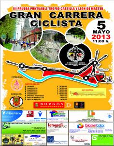 Cartel del IV Trofeo Barrio San Pedro de la Fuente en Burgos