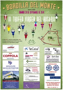 CARTEL CARRERA SEP BOADILLA