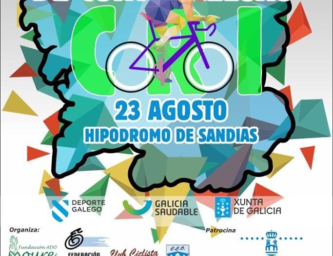 Campeonato Gallego Contrarreloj