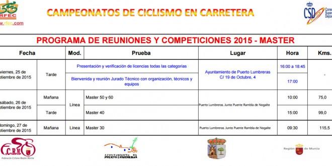 Programa Campeonato de España Máster 2015
