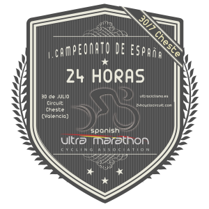 24h-CAMPEONATO-LOGO-sUMCA