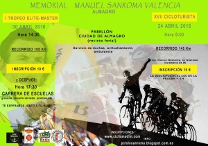cartel_memorial_lolo_sanroma