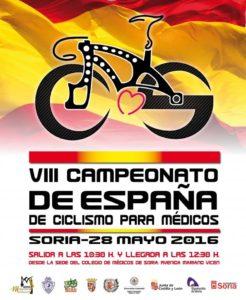 cartel_campeonato_espana_medicos_2016