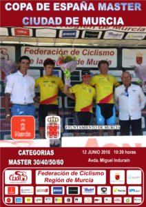 cartel_copa_españa_ciudad_murcia_2016