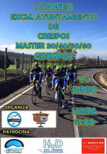 trofeo_ayuntamiento_crespos_2016