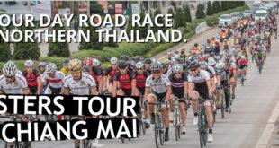 banner_chiang_mai