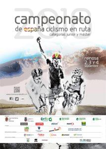 cartel_campeonato_espana_2016.jpg-1