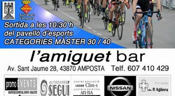 Trofeo Amposta 2017