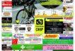 Vídeos del recorrido del Giro de Calatrava