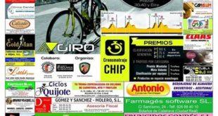 Giro Calatrava 2017