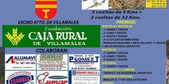 Villamalea 2017