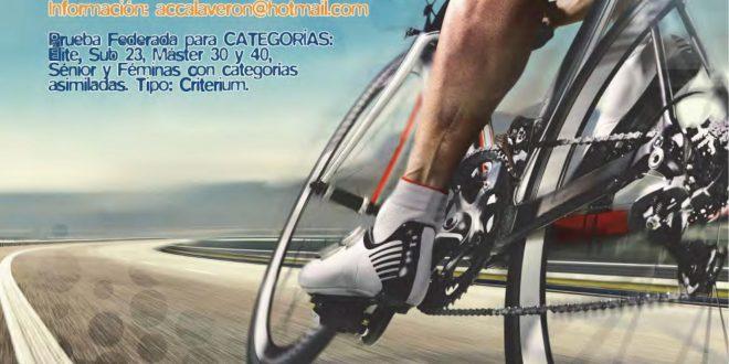 Trofeo San Saturio 2017