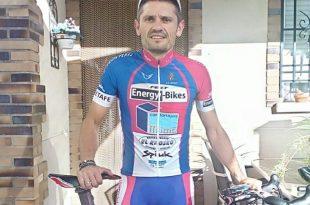 César Díaz Corral
