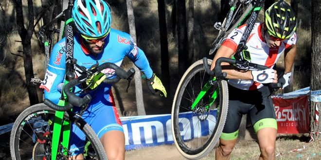 Ciclocross Mejorada 2017