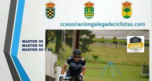 CCAGC 2018