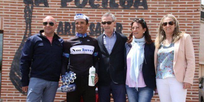 Crónica del Trofeo Alba de Tormes 2018