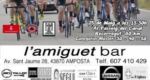 Trofeo Amposta 2019