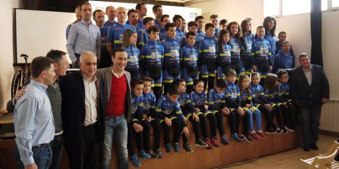 Presentación Escuela de Ciclismo Salmantina y Equipo Máster