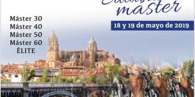 Vuelta Salamanca 2019